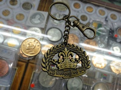☆承妘屋☆WE SUCCEED WE WON 紀念章皇冠牌鑰匙圈~(14)