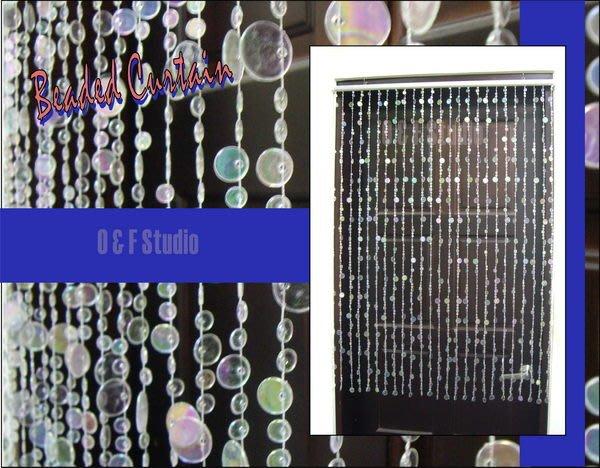 居家達人 : 圓形透明幻彩簾 五行珠 適用於門簾 窗簾 玄關 擋剎 隔間 居家 可訂做