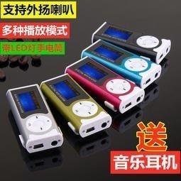 MP3播放器(現貨) 學生運動跑步隨身聽 有屏插卡可愛迷你音樂