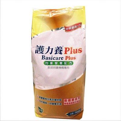 益富護力養Plus均衡營養配方 3000g / 包