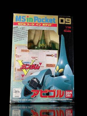 A-88 櫃 : MS IN POCKET 阿比戈爾 ZM-D11S 富貴玩具店