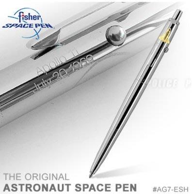 【LED Lifeway】Fisher Astronaut Space Pen 太空人阿波羅11號銀殼 AG7-ESH