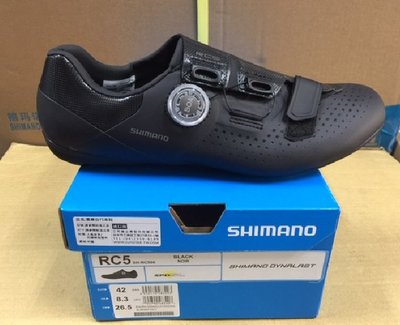 三重新鐵馬 SHIMANO SH-RC500公路車鞋 卡鞋 公司貨 RC5 BOA旋鈕