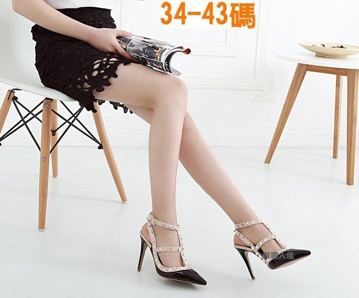☆╮弄裏人佳 大尺碼女鞋店~ 34-43 羅馬風 個性鉚釘裝飾 多層次組合 性感尖頭 高跟涼鞋 單鞋 ZD26 五色