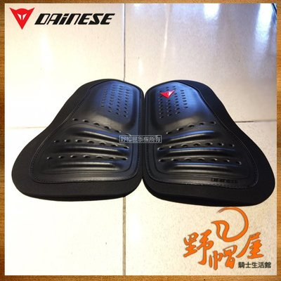 三重《野帽屋》來店再優惠!Dainese Double Chest 2片式硬式護胸 胸腔加強防護 護具。黑