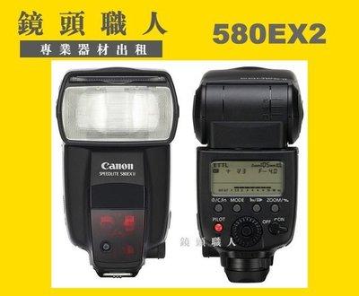 ☆鏡頭職人☆ :::  Canon 5...