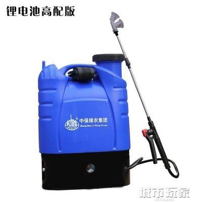 『格倫雅』噴霧器 農用智慧充電 鋰電池 電動噴霧器 背負高壓噴 農藥消毒16L打藥機^15938