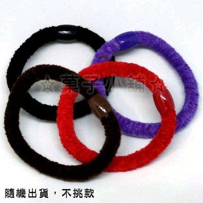 ☆菓子小舖☆《高彈力糖果色絨絨髮圈 髮束 髮繩 頭繩》