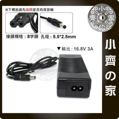 16.8V 3A 充電器 4串 鋰電池...