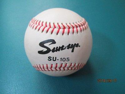 1全新~早期職棒球隊練習用球一顆 練習球 SUN UP105~~非實戰球、簽名球、全壘打大賽、比賽球、陳偉殷