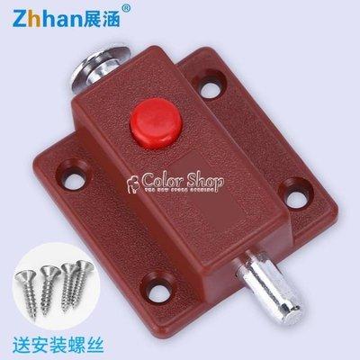 柜門塑料彈簧插銷 自動按鈕插銷木門閂門插門銷門鎖 明裝門栓鎖扣XBD
