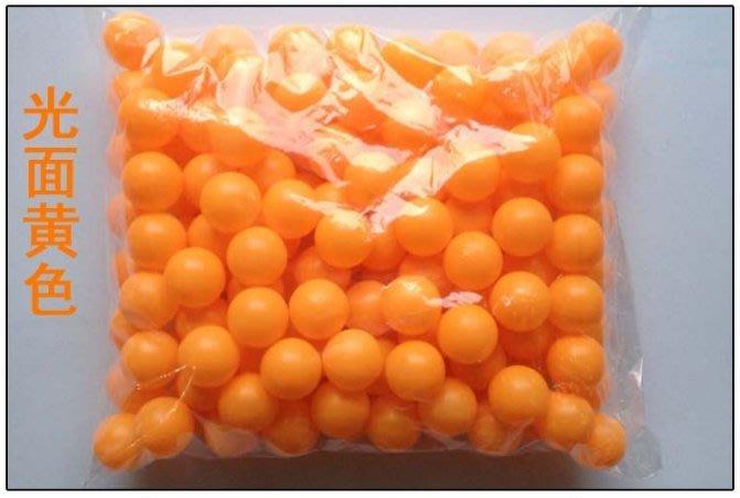 【紅海】橙色/橘色 抽獎/摸彩/遊戲用乒乓球 100顆190元