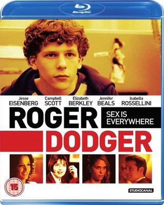 【藍光電影】震撼性教育 Roger Dodger(2002)114-018