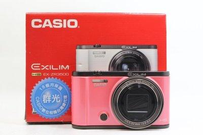 【青蘋果3C】Casio ZR3500 ZR-3500 桃紅 自拍美顏相機 二手數位相機 #34876