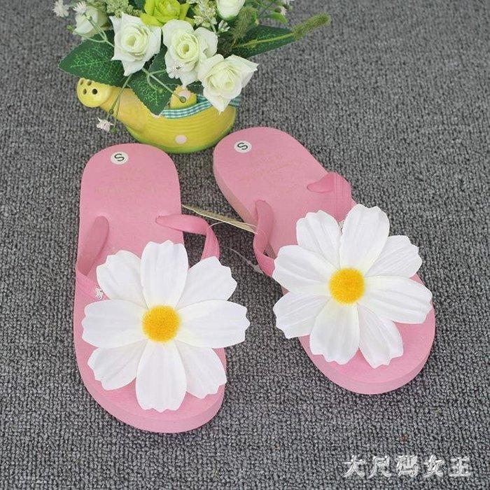夏季新款甜美平底女涼拖鞋時尚人字拖可愛夾拖韓版花朵沙灘涼鞋zzy511 【新生活】