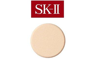 【Q寶媽】SK-II/SK2 粉撲 -適用 超肌因鑽光透亮粉凝霜 超肌能光潤無瑕緊霜 絲璨緞光粉餅