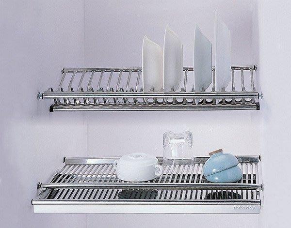 ☆成志金屬☆S-71A*精品*不鏽鋼餐盤架、不銹鋼瀝水架碗盤架,櫥櫃專用碗盤瀝水收納組