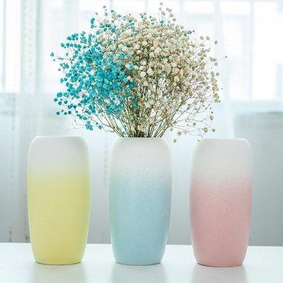 爆款北歐簡約彩色漸變陶瓷花瓶小清新干花插花裝飾品客廳擺件水培花器#簡約#陶瓷#小清新