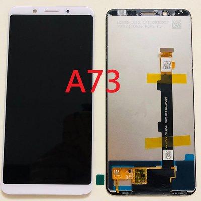OPPO A73/A75/A75S液晶螢幕總成,買就送透明半版鋼化玻璃貼