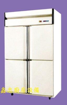 鑫忠餐飲設備-廚房設備:全新92型4尺四門立式不鏽鋼冷凍冷藏風冷冰箱-賣場有快速爐-工作台-水槽-烤箱-攪拌機