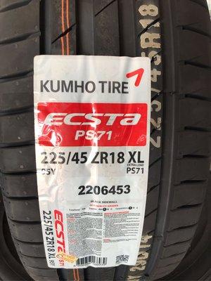 錦湖輪胎 KUMHO PS71 225-45-18 格式規格歡迎洽詢🙏