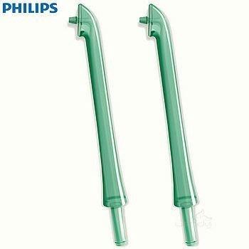 PHILIPS飛利浦 空氣動能牙線機噴嘴 裸裝2入  HX8002