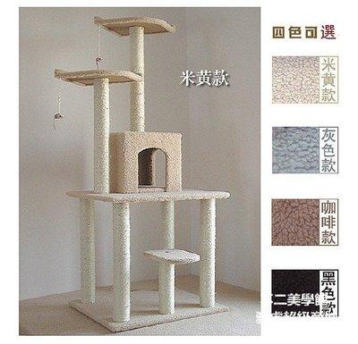 【格倫雅】^貓架 貓窩玩具 貓爬架 貓抓板 貓樹 26018 四色可選57070[g-l-y