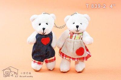 《樂活鄉村情侶熊一對》10公分 情人節手機吊飾 掛飾 裝飾佈置小物~*小熊家族*~ 泰迪熊專賣店~
