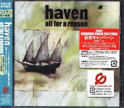 K - Haven - All For A Reason - 日版 +2BONUS - NEW