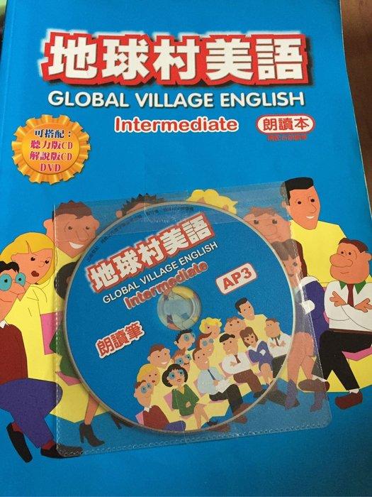 地球村美語朗讀本英日語課本日語入門大家的日本語進階旅遊日語