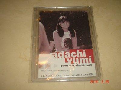 安達祐實 Adachi Yumi  2001 Sun Music 偶像卡 寫真卡