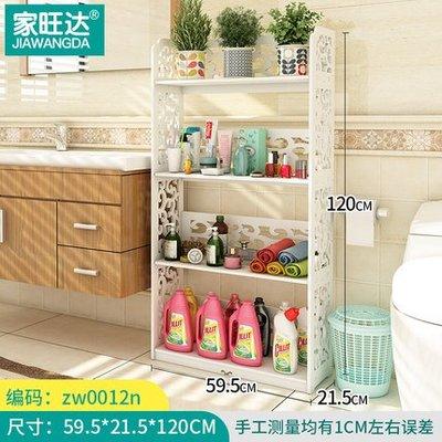浴室置物架 大號4層置物架 收納架轉角架落地三角架子廁所衛浴洗手間