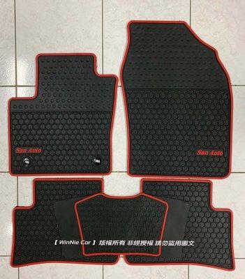 豐田TOYOTA CHR 歐式汽車橡膠腳踏墊 汽車橡膠腳踏墊 天然環保橡膠材質、防水耐熱耐磨