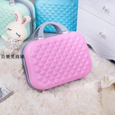 精選 迷你旅行箱化妝箱手提箱子小行李箱女生可愛韓版化妝包收納包便攜
