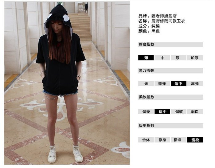 ☆Candy Box☆鹿野修哉同款短袖衛衣帽衫 Y2322744
