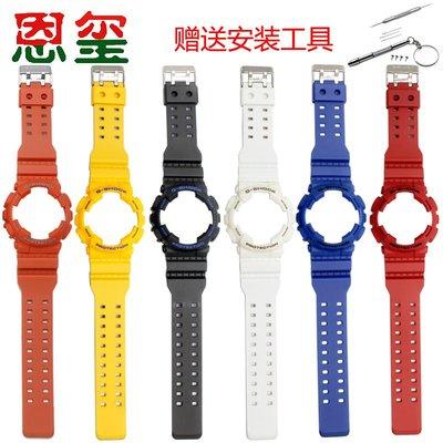 小花花精品店-適配卡西歐G-SHOCK GA-110\100 GD-100\110樹脂硅膠錶殼手錶帶