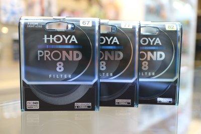 【日產旗艦】HOYA 72mm PRO ND ND4 ND8 ND16 減光鏡 薄框 多層鍍膜 立福公司貨