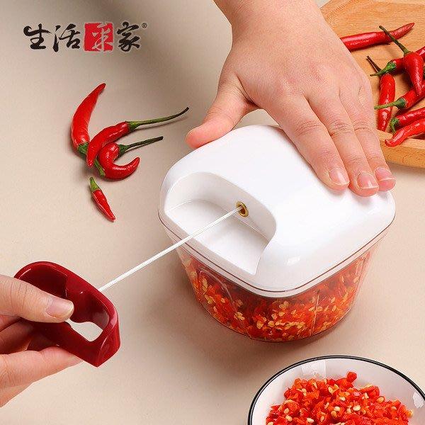 【樂樂生活精品】紅白款手拉碎菜碎蒜機 切碎食材 備料準備 家用食物調理#21060 (請看關於我)