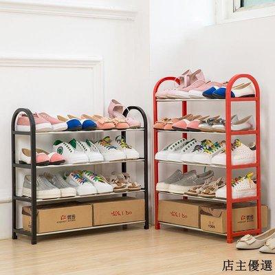 鞋架多層簡易家用組裝門口經濟型寢室宿舍防塵小鞋架子省空間
