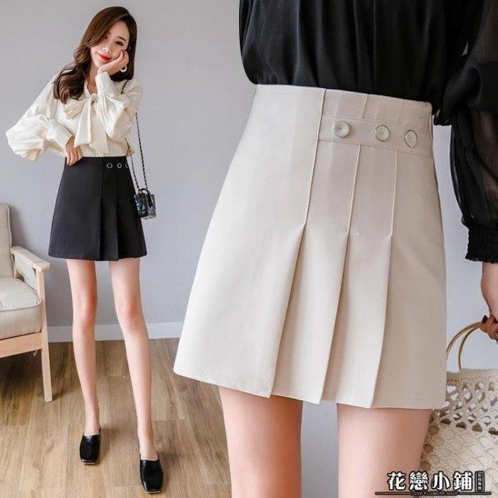 SOKA本鋪 港味超夯的裙子短裙字裙百褶裙半身裙女春夏百搭潮潮新款潮潮新款高腰SK65A