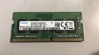 SAMSUNG三星 DDR4 2400T 1R*16