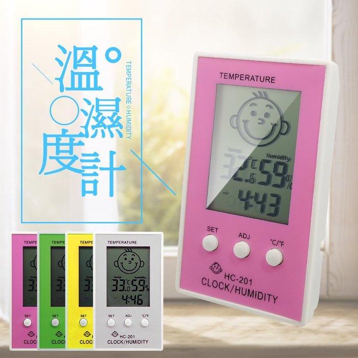 精品款 三合一智能液晶溫溼度計 溫度/濕度/時間 可掛 可立 溫濕度計 溫度計 溼度計 濕度計 液晶溼度計 表情顯示