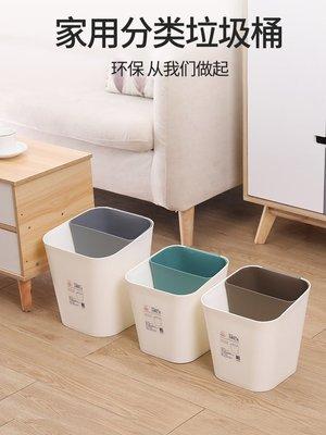 【berry_lin107營業中】垃圾桶分類家用上海廚房干濕分離垃圾家庭版廚余客廳酒店批發大號