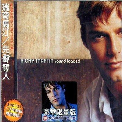 先聲奪人 Sound Loaded / 瑞奇馬汀 Ricky Martin ---4977692