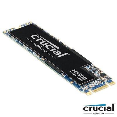 《SUNLINK》美光Micron Crucial MX500 500GB M.2 2280 SATAⅢ 固態硬碟