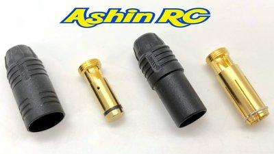 Amass艾邁斯AS150鍍金 7mm防打火帶電阻插頭 (黑色公/母一對價)