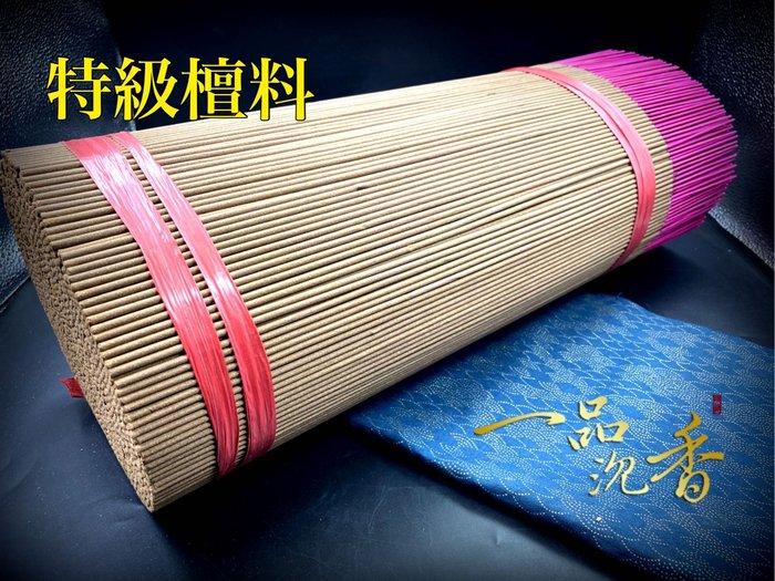 老檀料立香(40斤)批發價