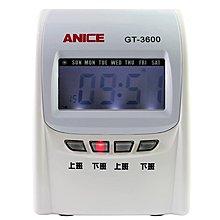 西依歐:Anice GT-3600 微電腦液晶顯示四欄位專業打卡鐘 (先詢問庫存)