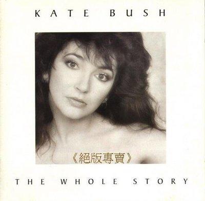 《絕版專賣》Kate Bush 凱特布希 / The Whole Story 名曲精華輯 (英國版)