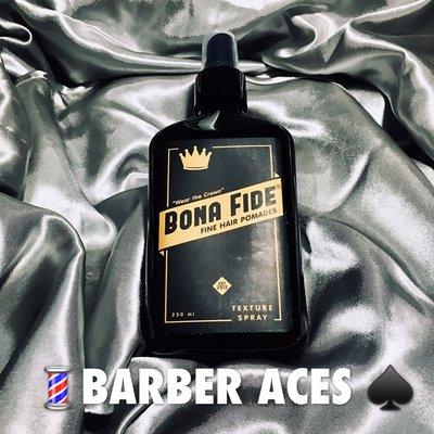 Bona Fide Texture Spray 神奇蓬蓬水/打底噴霧水 瀏海救星